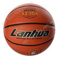 Мяч баскетбольный S 2304 по низкой цене