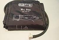 Манжета для тонометров Dr.Frei  универсальная 22-42 см (1 трубка)