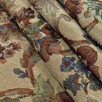 Гобелен ткань, пальмира