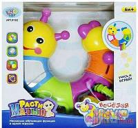 """Развивающая игрушка """"Веселая гусеница"""" Limo Toy 6966655010273"""