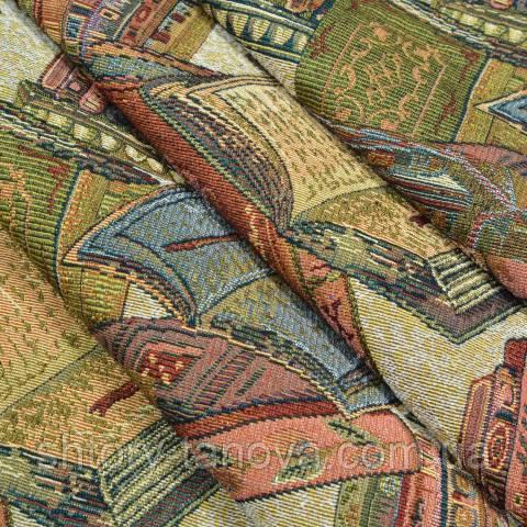 Гобелен ткань, книги, библиотека