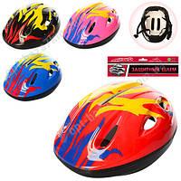 Шлем MS 0013 по низкой цене