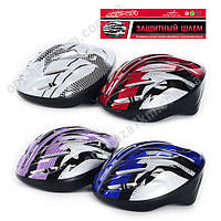 Шлем MS 0033 по низкой цене