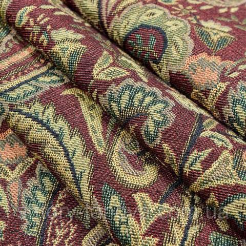 Гобелен ткань, индийский огурец