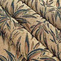 Гобелен ткань, бамбук, бежево-коричневый