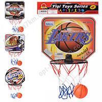 Баскетбольное кольцо M 2688 по низкой цене