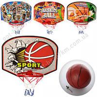Баскетбольное кольцо M 2991 по низкой цене