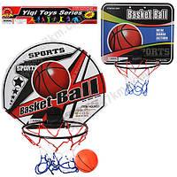 Баскетбольное кольцо M 2690 по низкой цене