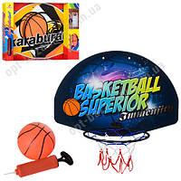 Баскетбольное кольцо M 3701 по низкой цене
