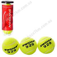 Теннисные мячи MS 1178 по низкой цене