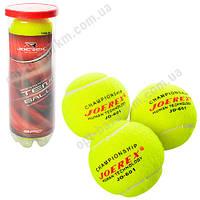 Теннисные мячи MS 1248 по низкой цене