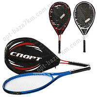 Теннисная ракетка MS 0762 по низкой цене