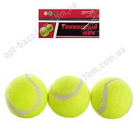 Теннисные мячи MS 0234 по низкой цене