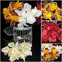 Ирисы интерьерные - искусственные цветы, 12 разных цветов, выс. 65 см., 7 веток, 155/125 (цена за 1 шт.+30 гр)