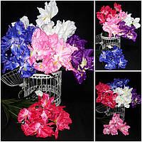 Красивые искусственные ирисы для интерьера, 12 расцветок, выс. 65 см., 7 веток, 155/125 (цена за 1 шт.+30 гр.)