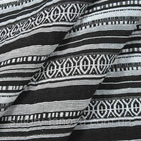 Гобелен ткань, орнамент полоски, чёрно-белый