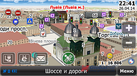СитиГид Украина (Android / Windows XP/7/8/8.1 / WindowsPhone)
