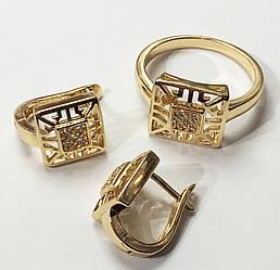 Набор Xuping серьги(D-12 H-9)+ кольцо, размер 16