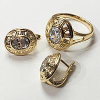 Набор Xuping серьги(D-14 H-12)+ кольцо, размер 17, 19