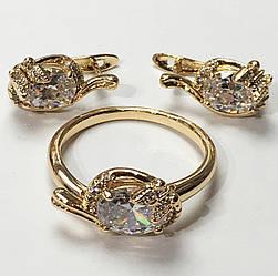 Набор Xuping серьги(D-15 H-8)+ кольцо, размер  20