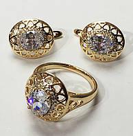 Набор Xuping серьги(D-15 H-13)+ кольцо, размер 17, 18, 19, 20, 21