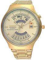 Мужские часы Orient 2EU00008C