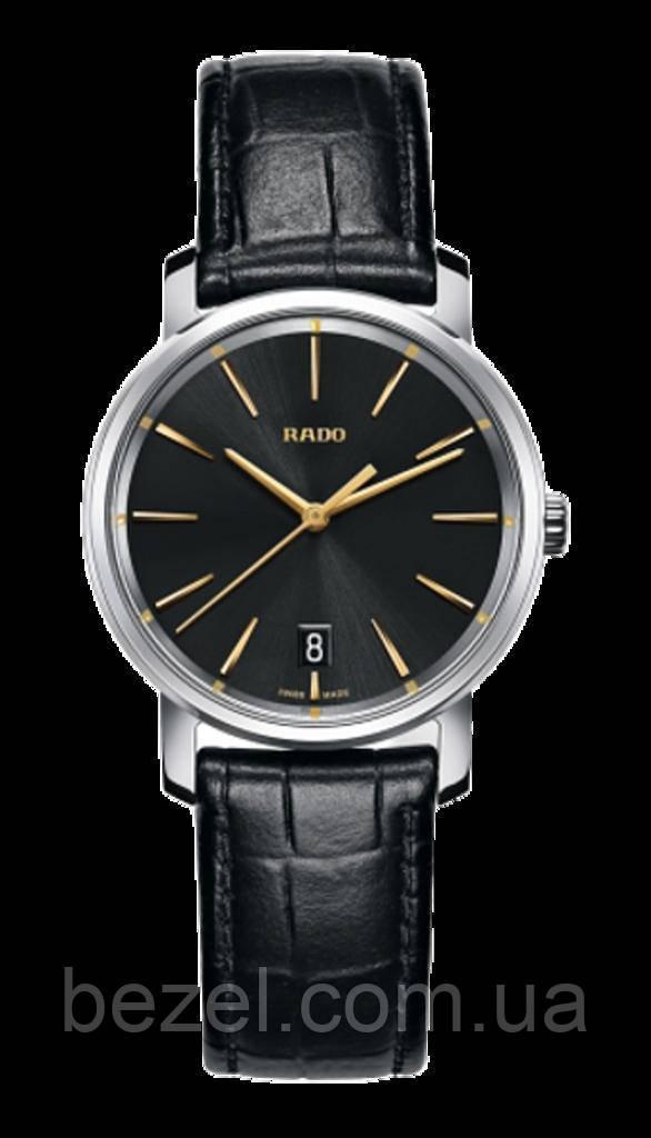 Жіночі годинники Rado R14089165