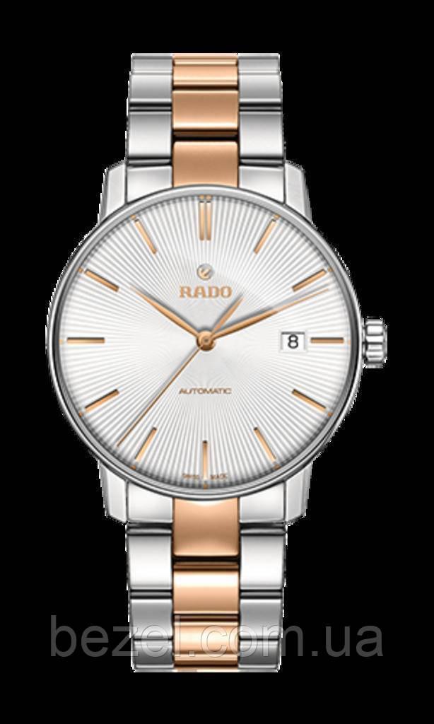 Чоловічі годинники Rado R22860022