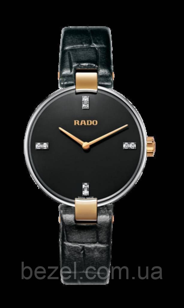 Жіночі годинники Rado R22850705
