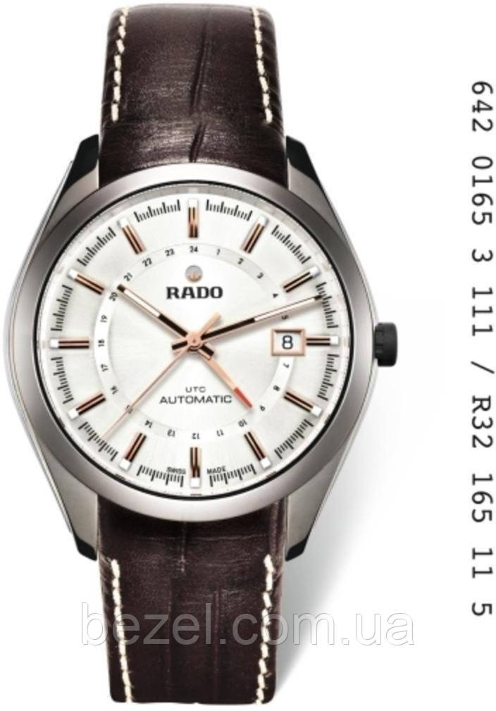 Мужские часы rado от avon косметика avon купить в челябинске