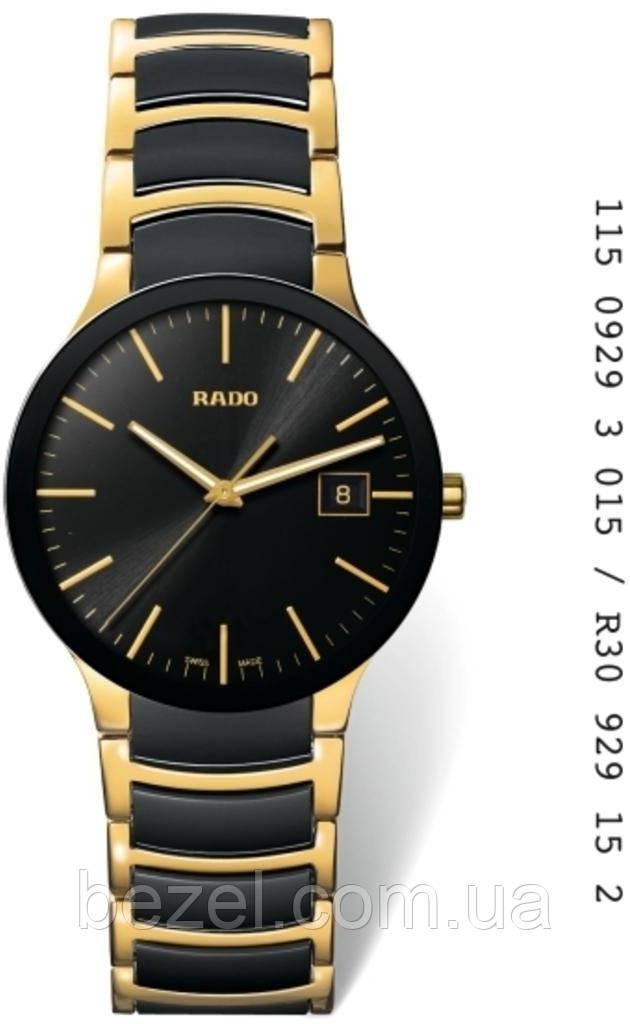 Жіночі годинники Rado R30929152