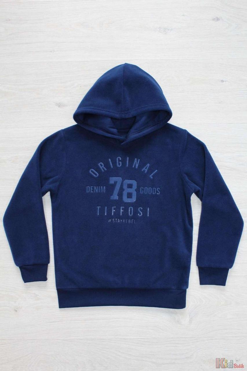 Худи синего цвета для мальчика (128 см.) Tiffosi 2125000506159 - KidButik.ua 855f1ebb937f8