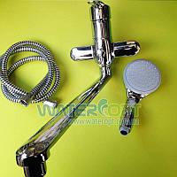 Универсальный смеситель для ванны Grohe Multiform 32708000