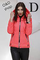 """Женская стильная демисезонная куртка  """"RedFox"""""""
