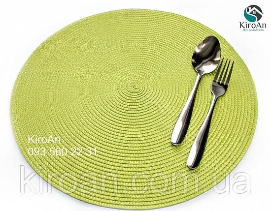 Круглая салфетка-подложка для сервировки стола 38см Салатовая, фото 2