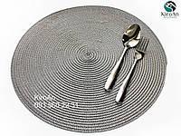 Круглая салфетка-подложка для сервировки стола 38см Серая