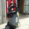 Мінімийка Karcher HD 5/15 C