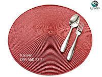 Круглая салфетка-подложка для сервировки стола 38см Бордовая