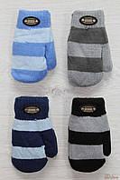 Рукавицы утепленные  полосатые для мальчика 4 - 5 лет (110 см)  No name 2125000507637