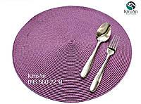 Круглая салфетка-подложка для сервировки стола 38см Фиолетовая