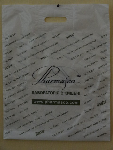 Поліетиленовий пакет банан з укріпленою ручкою THARMASCO