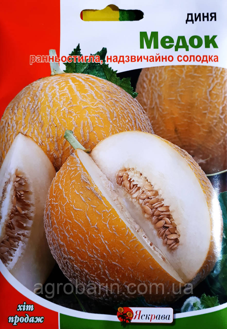 """Медок"" 20 гр"