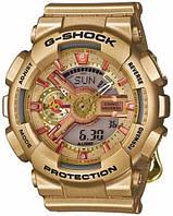 Мужские часы Casio G-Shock Gold GMA-S110GD-4A2