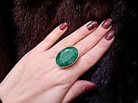 Красивое кольцо с камнем изумруд в серебре. Изумрудное кольцо. Индия!, фото 1