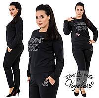 Женский спортивный костюм из ткани  двухнитка + аппликации из страз, Цвет чёрный
