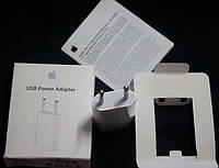 СЗУ для iPhone Power Adapter 5W HQ Apple in Box