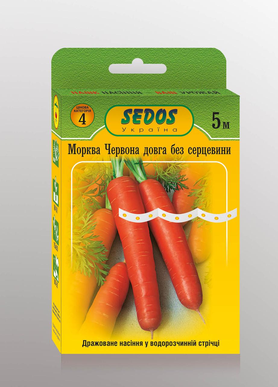 Морковь Длинная красная без сердцевины