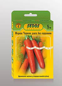 Морква Довга червона без серцевини