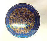 Коробка с крышкой из жести, 10х19 см, Синее золото, Праздничная упаковка из жести, Днепр, фото 6