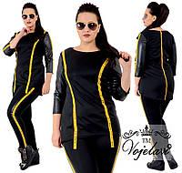 Спортивный женский костюм из ткани дайвинг + эко кожа + лампасные желтые ленты, Цвет черный